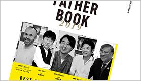 ファーザーズ・デイブック発行