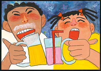 文科大臣賞「パパおつかれさま」塩川 咲彩(5)東京都