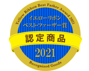 認定商品専用ロゴ