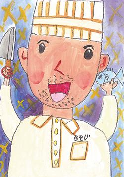 「料理が上手なパパ」舩津 実生(小3)愛知県