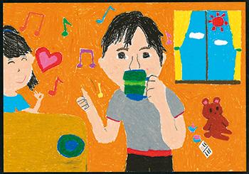 佳作「コーヒーを飲んでいるお父さん」田中 祐衣(8)東京都