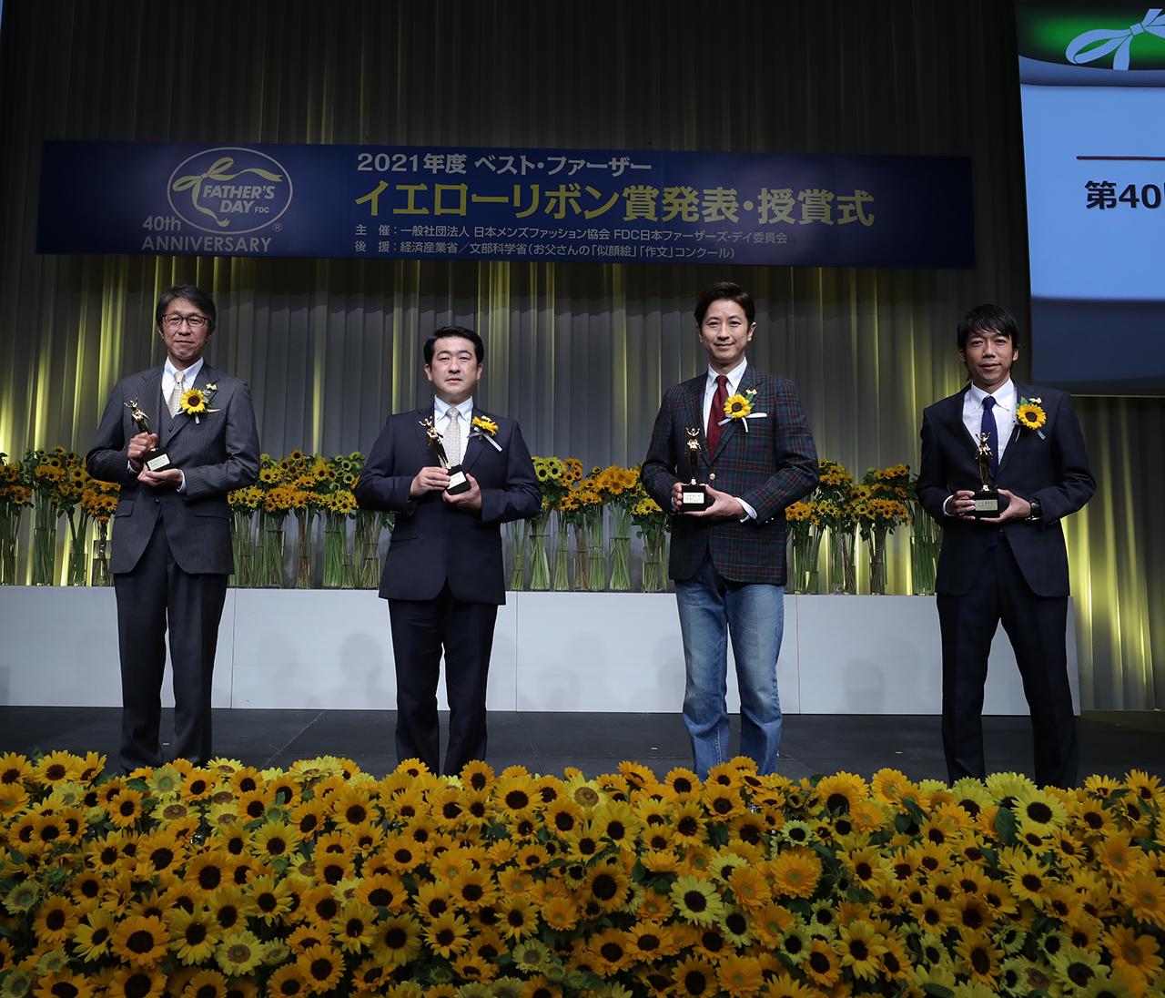 イエローリボンキャンペーン FDC 日本ファーザーズ・デイ委員会